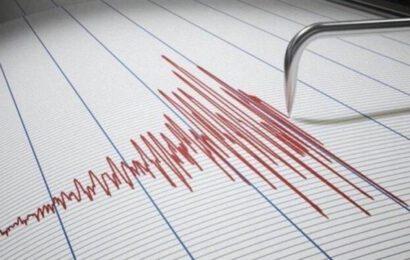 Marmara'da Depremler 3.4, 3.5, 3.3 ve 4.1 Büyüklüğünde…